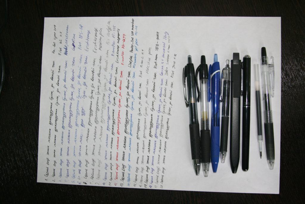 Мой почерк красивый, примите это в качестве аксиомы